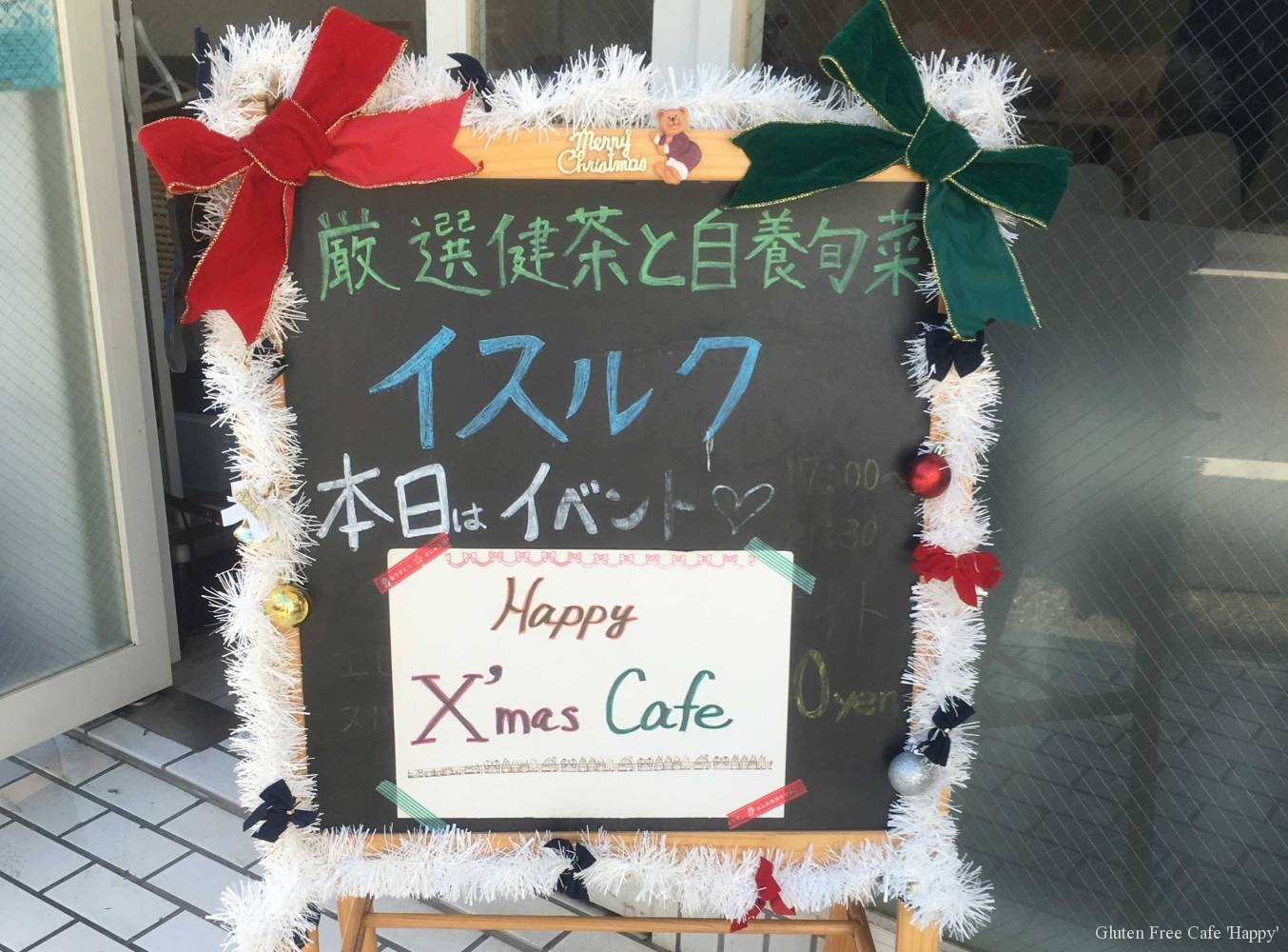 Happyクリスマスcafe 〜グルテンフリーブッフェ&スイーツ〜