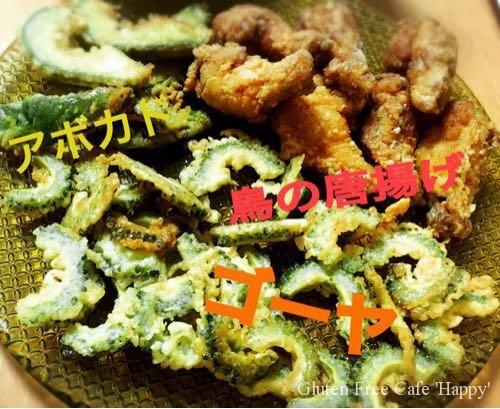 天ぷら&唐揚げ